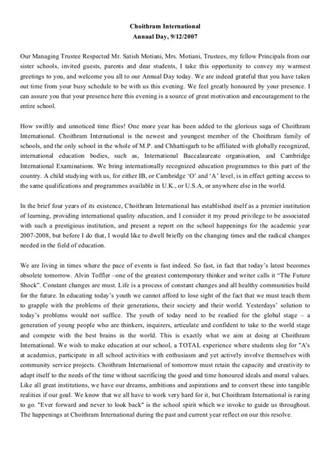 essay on christmas in english for class    swim thoseml